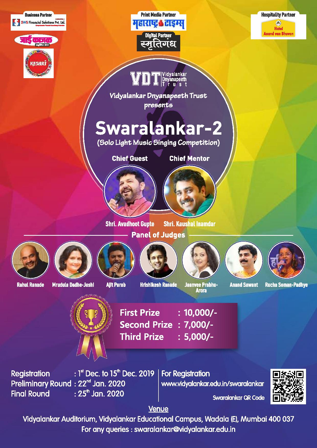 Vidyalankar Polytechnic-Swaralankar